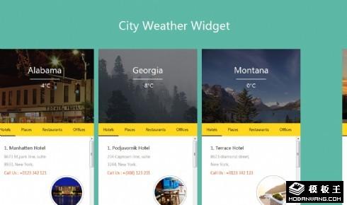城市天气预报列表组件响应式网页模板