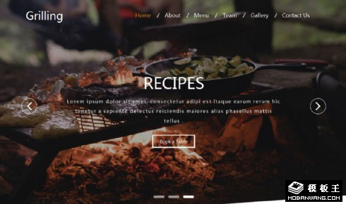 烧烤美食餐厅响应式网页模板