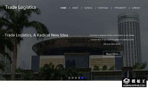 物流贸易公司响应式网页模板