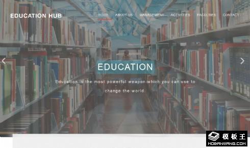 文化教育中心响应式网页模板