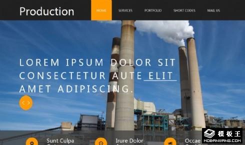 工业生产建设响应式网页模板