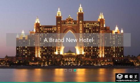 酒店介绍服务预订响应式网页模板