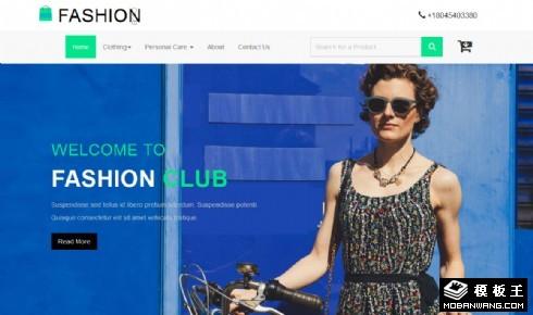 流行品牌服饰商城响应式网页模板