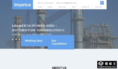 工业能源开发响应式网页模板