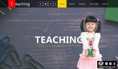 儿童教育服务机构响应式网页模板