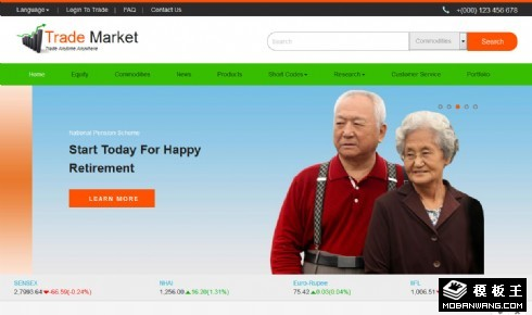 贸易市场行业网站模板