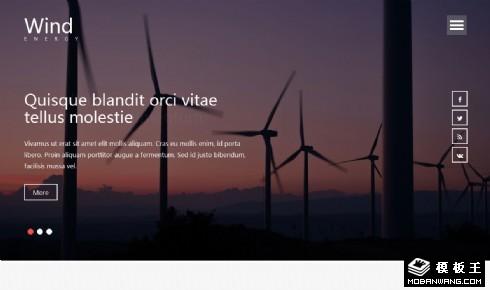 风能研究响应式网页模板