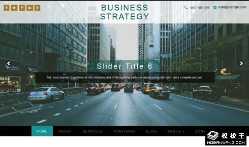商务经营策略响应式网页模板