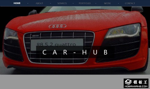 高级汽车服务中心响应式网页模板