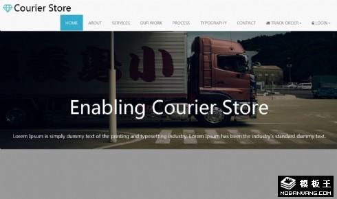 运输服务公司响应式网页模板