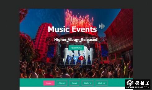 音乐演出活动响应式网页模板