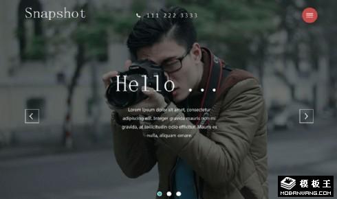 摄影拍照技术服务响应式网页模板