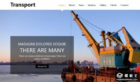 轮船海运公司响应式网页模板