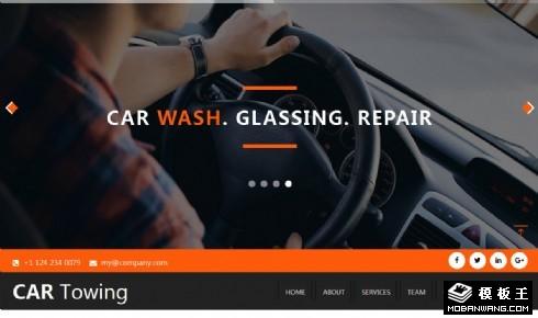 汽车美容养护中心响应式网页模板