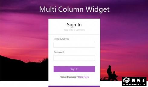 紫色登录资料天气组件网页模板