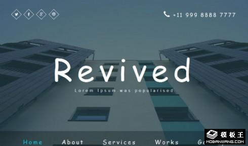 商务企业团队项目响应式网站模板