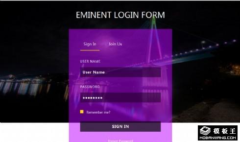 紫色夜景登录框网页模板