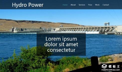 水力发电能源响应式网站模板