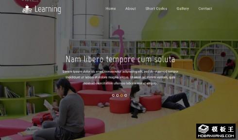 兴趣学习响应式网站模板