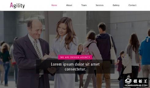 商业服务合作动态响应式网站模板