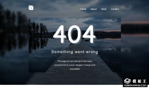 自定义404错误页面模板