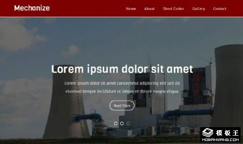 自动化机械工业响应式网页模板