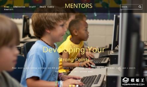 技术培训中心响应式网站模板