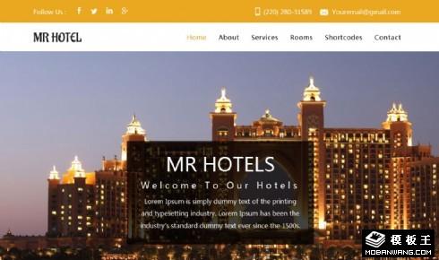 酒店管理服务响应式网站模板