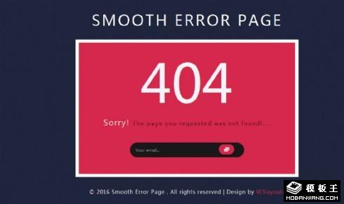 粉红404错误网页模板