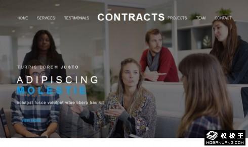 商业团队合作服务响应式网站模板