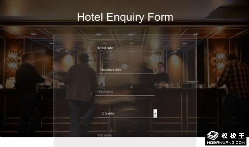 酒店查询表单响应式网页模板