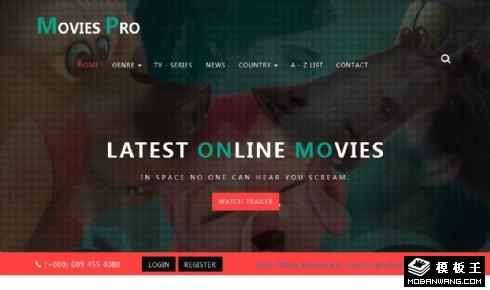 最新电影资讯响应式网站模板