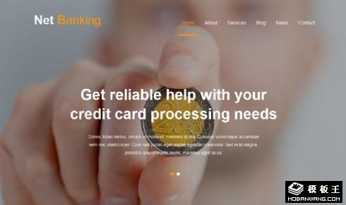 网上金融服务介绍响应式网站模板
