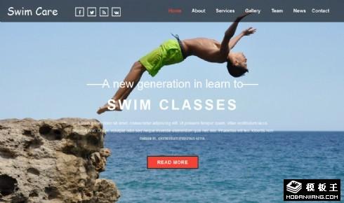游泳培训机构响应式网站模板
