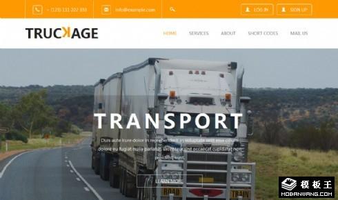 卡车运输公司响应式网站模板