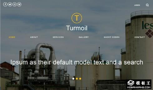 化工机械企业响应式网站模板