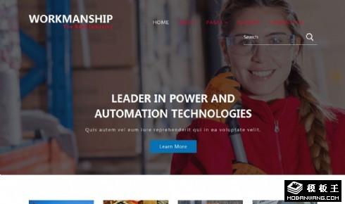 运输工业建设公司响应式网站模板