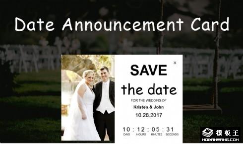 婚礼倒计时页面窗口组件网页模板