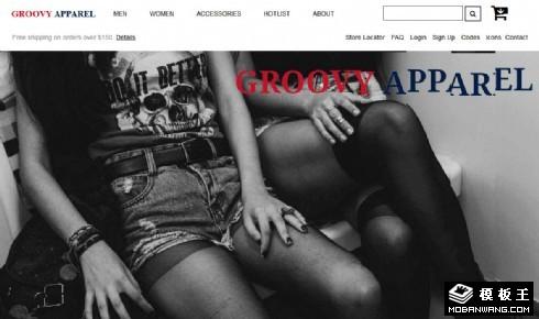 时尚潮流服装响应式网站模板
