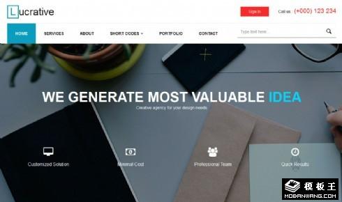 企业营销专家响应式网站模板