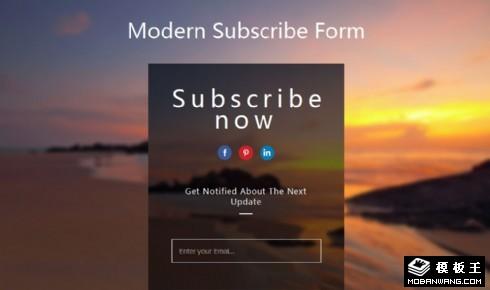 日落沙滩邮件订阅组件网页模板