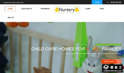 幼儿之家响应式网站模板