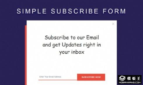 购物动态邮件订阅组件网页模板