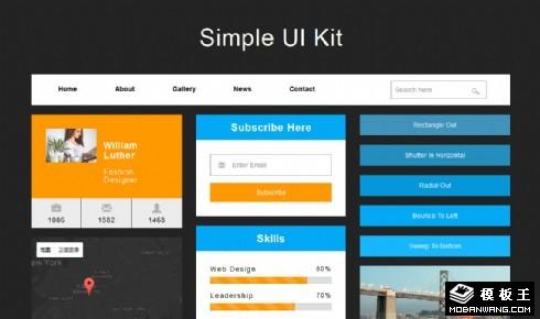 简单多功能UIKIT组件网页模板