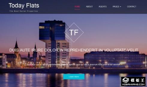今日公寓管理服务响应式网站模板