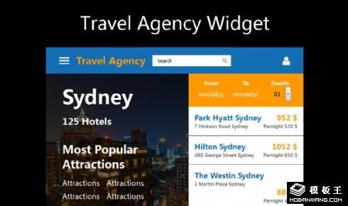 旅行酒店查询组件网页模板