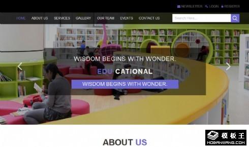 教育咨询专家响应式网站模板