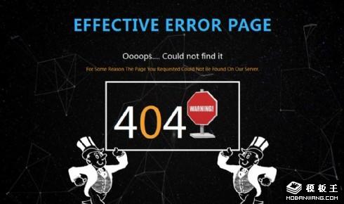 黑白卡通404错误页面模板