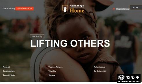 孤儿之家慈善响应式网站模板