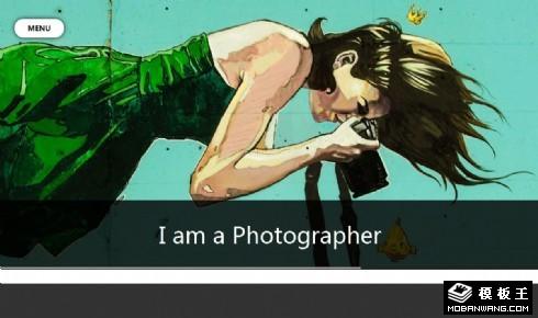 摄影大师作品展示响应式网站模板